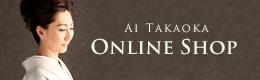 Ai Takaoka Online shop